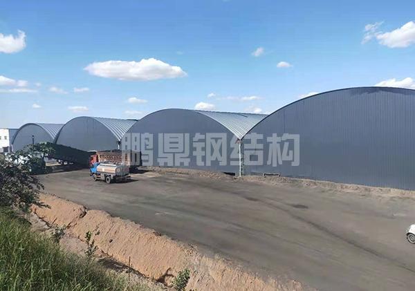 煤矿钢结构拱形屋顶