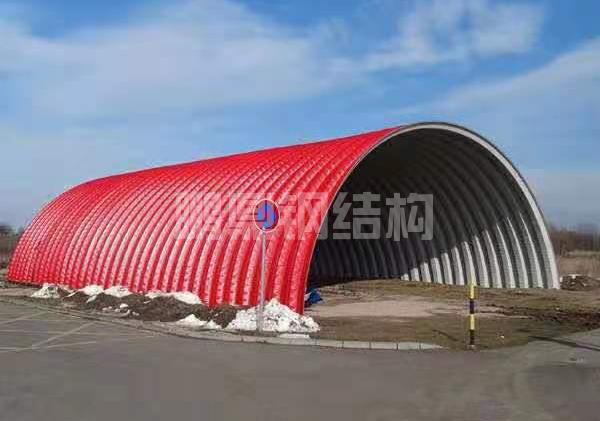 彩钢结构拱形屋顶